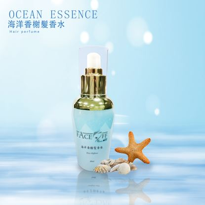 圖片 Face off 海洋香榭 髮香水80ml