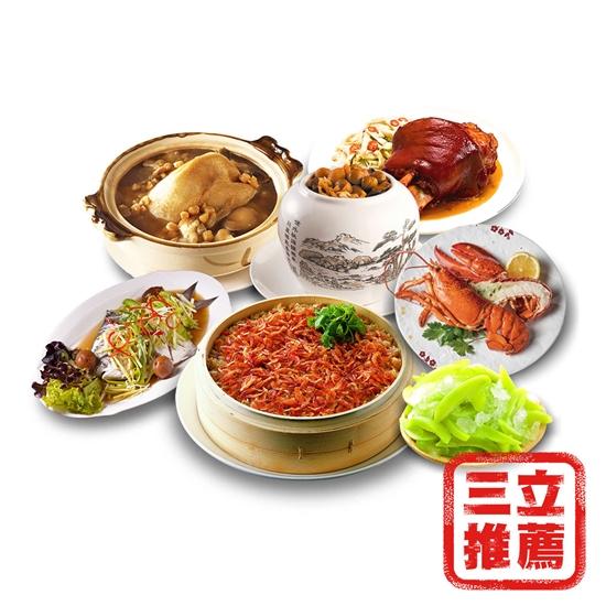 圖片 【海霸王】富貴吉祥開運套組 海霸王年菜2019