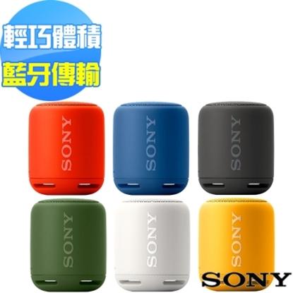 圖片 SONY 可攜式防潑灑藍牙喇叭 SRS-XB10