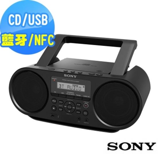 圖片 SONY NFC藍牙音樂播放器ZS-RS60BT+送音樂CD