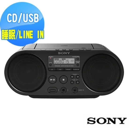 圖片 SONY MP3/USB 手提音響 ZS-PS50