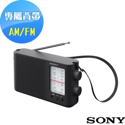 圖片 SONY 類比調諧可攜式 FM/AM 收音機 ICF-19