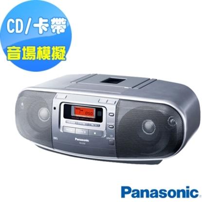 圖片 Panasonic 國際手提CD/MP3收錄音機RX-D50+送音樂CD