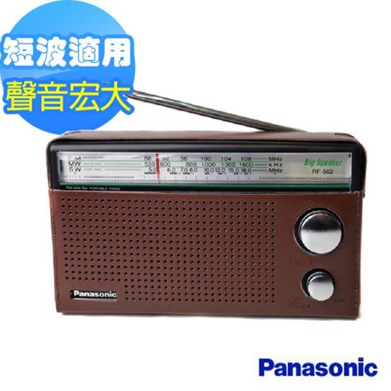 復古 收音機