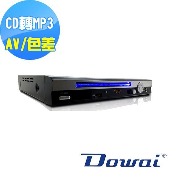 圖片 Dowai 多偉Divx/USB/卡拉OK DVD影音播放機 AV-263(II)B