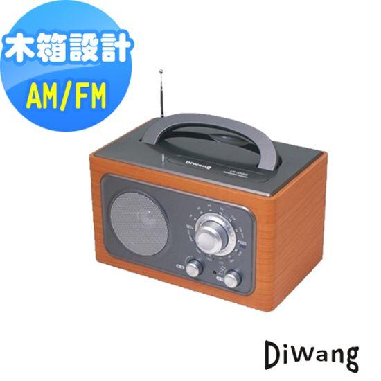 am 收音機