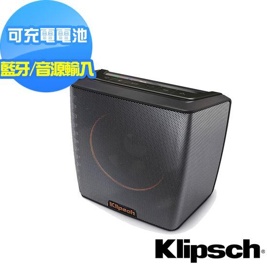 圖片 【美國Klipsch】便攜式藍牙音箱 Groove