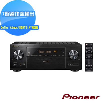 Pioneer先鋒 ELITE 7.2聲道 AV環繞擴大機VSX-LX103(B)