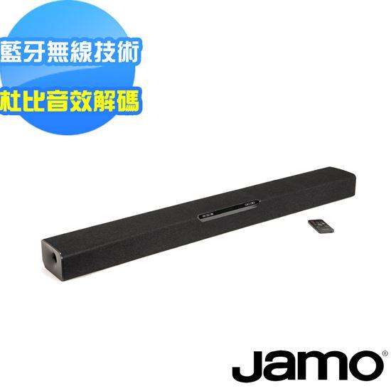 圖片 【丹麥JAMO】內建低音 Soundbar SB36