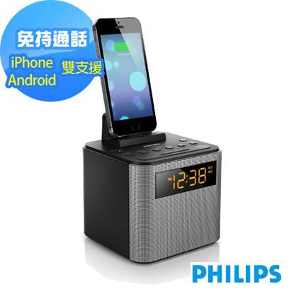圖片 PHILIPS飛利浦藍牙時鐘收音機AJT3300