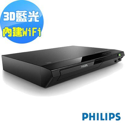 圖片 PHILIPS 飛利浦3D藍光無線同步播放機 BDP2385/96