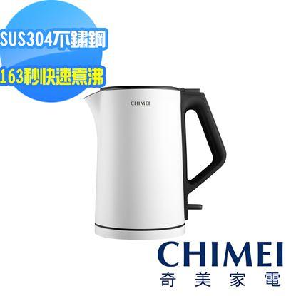 奇美CHIMEI 1.5L水輕巧不鏽鋼快煮壺 KT-15MD00