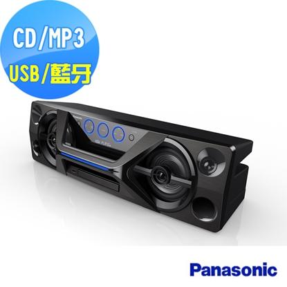 圖片 Panasonic國際牌 藍牙/USB/CD立體音響組合 SC-UA3+送運動毛巾