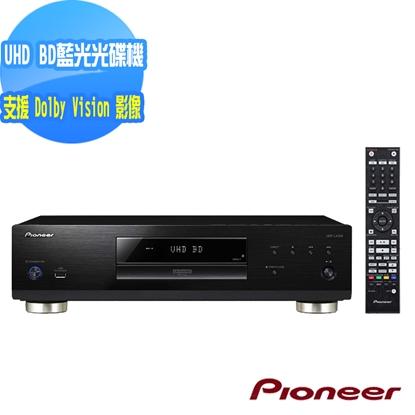 圖片 Pioneer 先鋒 4K HDR藍光播放機 UDP-LX500+送HDMI線