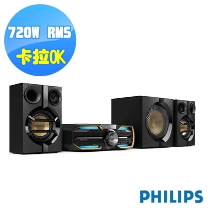 圖片 PHILIPS飛利浦 大音量無線藍牙DVD家庭劇院 FXD58