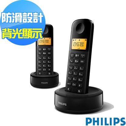 圖片 PHILIPS飛利浦數位無線電話D1302B/96