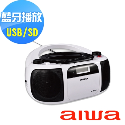 圖片 AIWA愛華 CD藍牙手提音響 CR-BUE40+送音樂CD