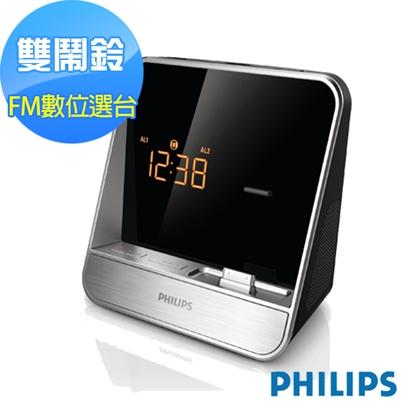 圖片 PHILIPS飛利浦專用時鐘收音機 AJ5300D