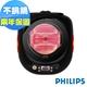 PHILIPS 飛利浦不挑鍋黑晶爐HD4943