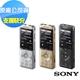 SONY 數位語音錄音筆 ICD-UX570F 4GB+送USB充電器