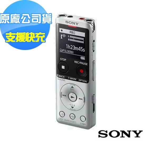 圖片 SONY 數位語音錄音筆 ICD-UX570F 4GB+送USB充電器