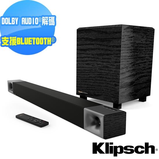 圖片 【美國Klipsch】2.1聲道 無線超低音聲霸 家庭劇院組 Cinema 400