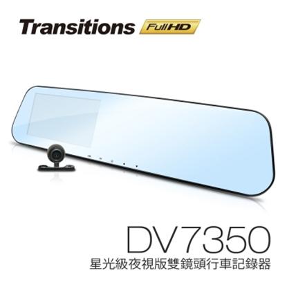 【凱騰】全視線 DV7350 星光夜視版 前後雙鏡頭 Full HD 1080P 後視鏡型行車記錄器(送16G TF卡)