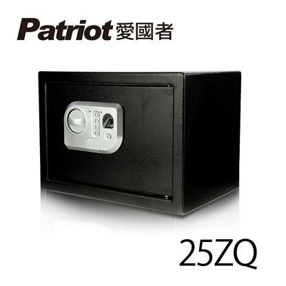 圖片 直降千↓【凱騰】愛國者指紋型電子密碼保險箱 25ZQ