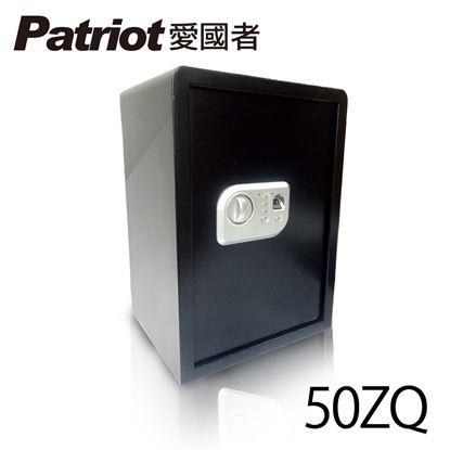 圖片 77折下殺【凱騰】愛國者指紋型電子密碼保險箱(50ZQ)