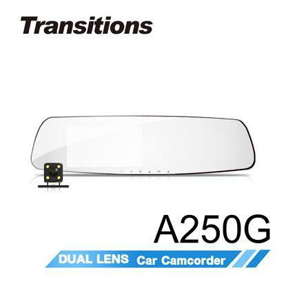 圖片 【凱騰】全視線A250G 1296P HDR高清畫質 GPS測速型行車記錄器 (加贈16G記憶卡)