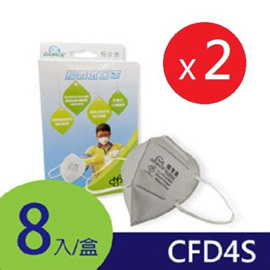圖片 GRANDE防霾│工業歐規FFP1-CFD4S│3D立體活性碳口罩│8片/盒 (兩盒組)