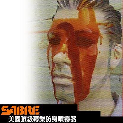 【凱騰】360°執法膠型-SABRE沙豹防身噴霧器(52CFT10-GEL)