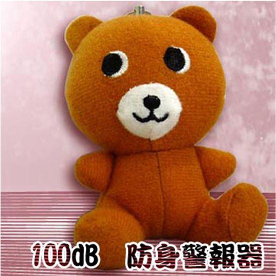 圖片 台灣製100分貝超高音小熊型防身警報器(ALM-100-L-01 BR)★可當包包手機吊飾鑰匙圈【凱騰】