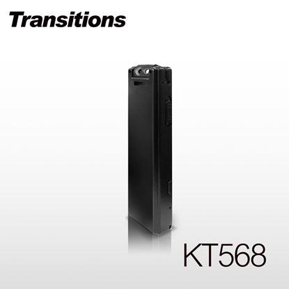 圖片 全視線 KT568 1080P高畫質可旋式鏡頭 磁吸行車影音記錄筆【凱騰】