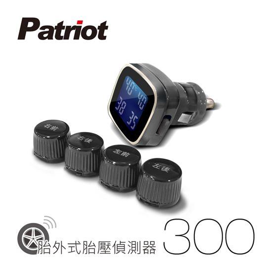 圖片 愛國者 300 無線點菸器藍光顯示 胎外式胎壓偵測器【凱騰】