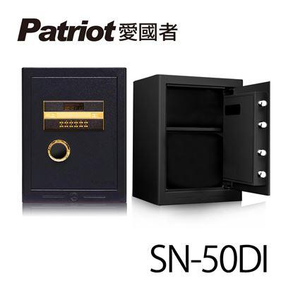 圖片 75折↓愛國者電子密碼保險箱 SN-50DI【凱騰】