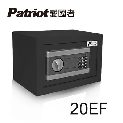 圖片 75折↓愛國者迷你電子密碼型保險箱 20EF【凱騰】