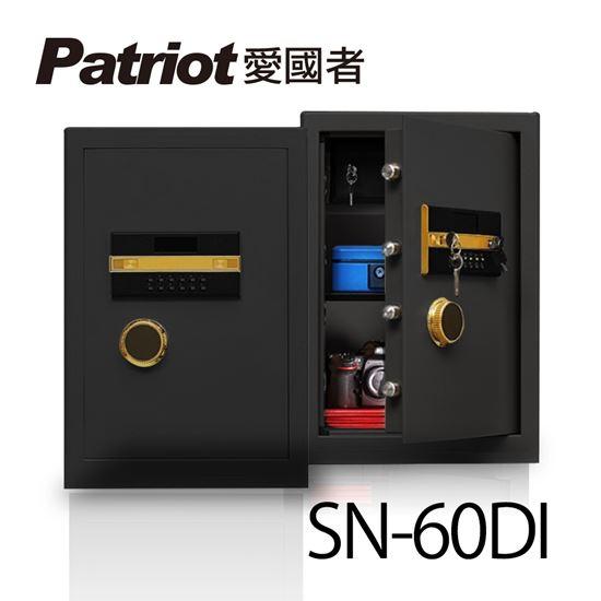 電子 密碼 保險箱