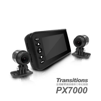 圖片 全視線 PX7000 前後1080P高清雙鏡 SONY感光元件 F1.8大光圈 機車行車紀錄器【凱騰】