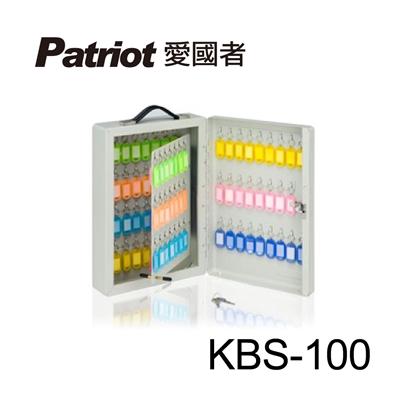 圖片 愛國者鑰匙保管箱KBS-100 【凱騰】