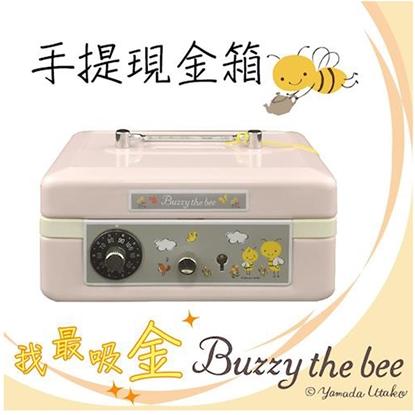 圖片 Buzzy the bee手提現金箱-BCB11-pink
