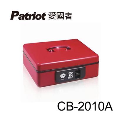 圖片 愛國者警報式現金箱 CB-2010A (紅色) 【凱騰】