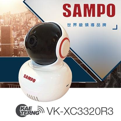 圖片 聲寶智慧機器人無線網路攝影機 (VK-XC3320R3)【凱騰】