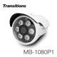 全視線 MB-1080P1 HD日夜兩用夜視型紅外線LED攝影機【凱騰】