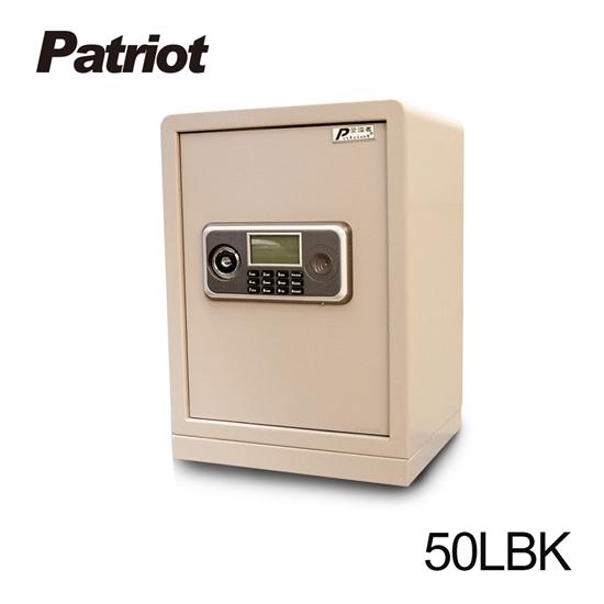 保險櫃 保險箱 電子