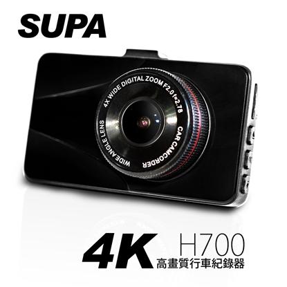 圖片 速霸 H700 170度超廣角4K高畫質行車紀錄器【凱騰】