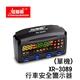 征服者 XR-3089 行車安全警示器 (單機版)【凱騰】