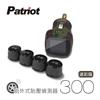 圖片 愛國者 300 無線點菸器藍光顯示 胎外式胎壓偵測器(迷彩版)