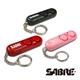 SABRE沙豹防身警報器 120高分貝隨身警報器 (黑色/粉紅色/紅色)