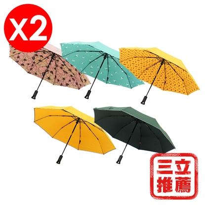 圖片 Make Shine|ClipGo 2.0®輕量無縫自動傘(第二件75折)(雨傘、防曬傘、晴雨傘)-電